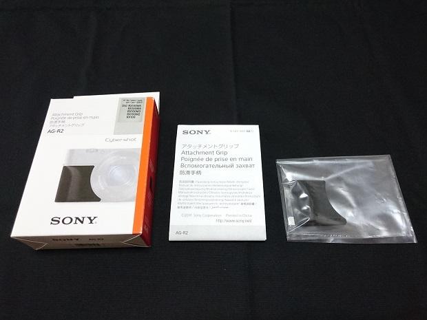 SONY ソニー Cyber-shot サイバーショット RX100Ⅵ(DSC-RX100M6) 元箱・保証残り有り おまけ付き [美品]_画像10