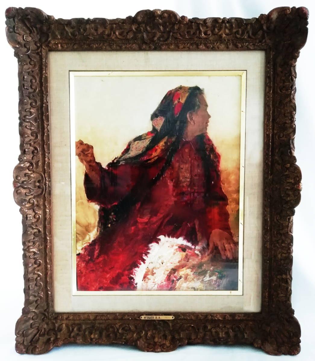 【真作】 現代ソビエト絵画 イゴシェフ B・A 「住みなれた小屋へのエチュード」 月光荘取扱い 【管理No.MT14】