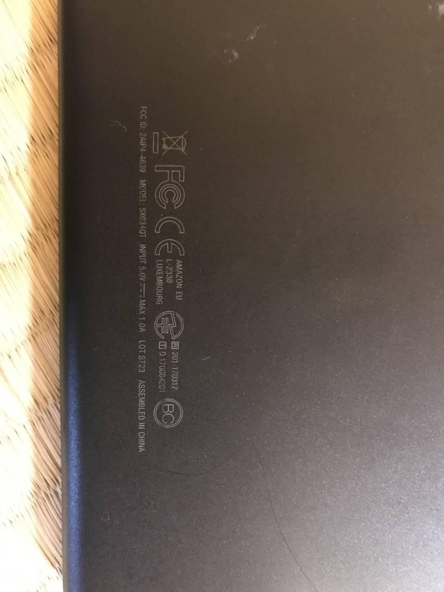 Amazon Fire HD 8 タブレット 8インチ 第7世代 16GB_画像3