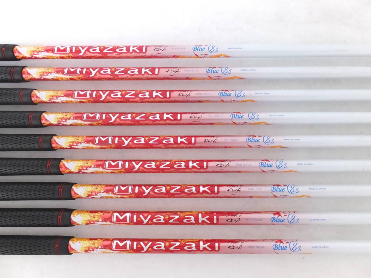 厳選名器!!!◆◆ SRIXON Z725 FORGED Miyazaki BLUE ◆◆豪華9本組!!!_画像2