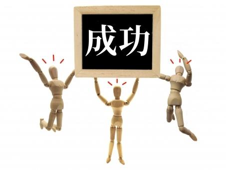 特別なネットビジネス 圧倒的に稼ぎやすいアフィリエイト商品モデル 毎日数万円の広告収入を簡単に得られる_画像2