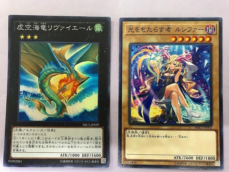 遊戯王 カード 14枚セット ネコポス可(4716) 星杯の神子イヴ、トークン、増殖するG、マジシャン・オブ・カオス、プラチナ・ガジェット_画像8