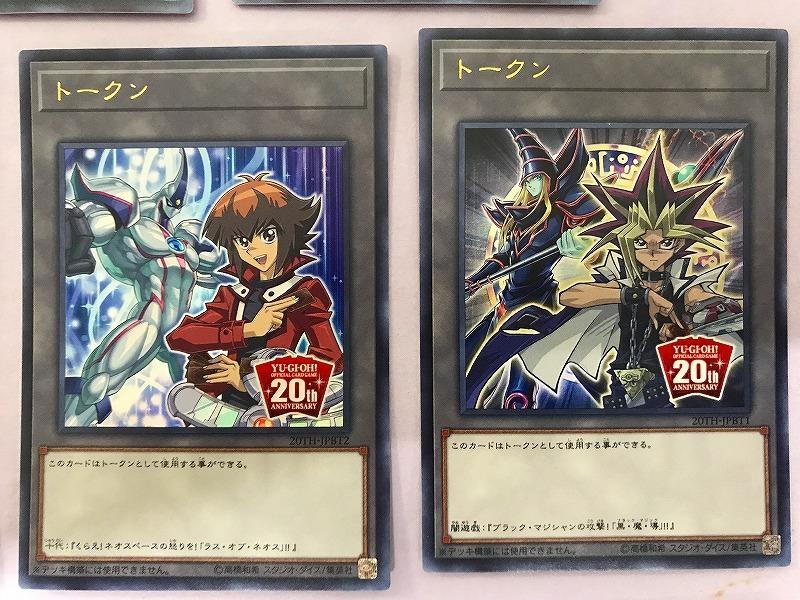 遊戯王 カード 14枚セット ネコポス可(4716) 星杯の神子イヴ、トークン、増殖するG、マジシャン・オブ・カオス、プラチナ・ガジェット_画像4