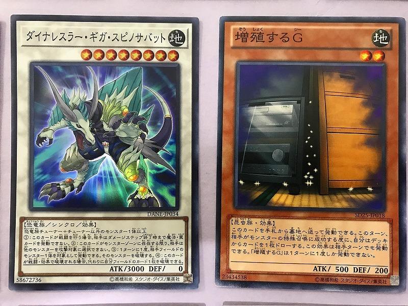 遊戯王 カード 14枚セット ネコポス可(4716) 星杯の神子イヴ、トークン、増殖するG、マジシャン・オブ・カオス、プラチナ・ガジェット_画像5