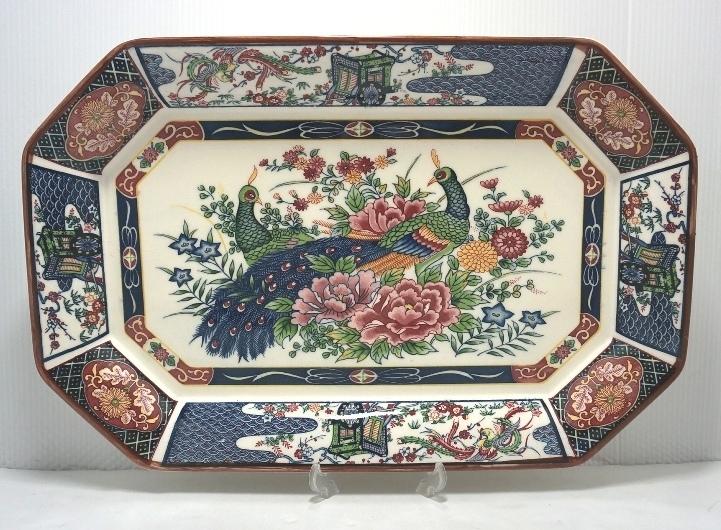 八角形 大皿 陶器 孔雀柄