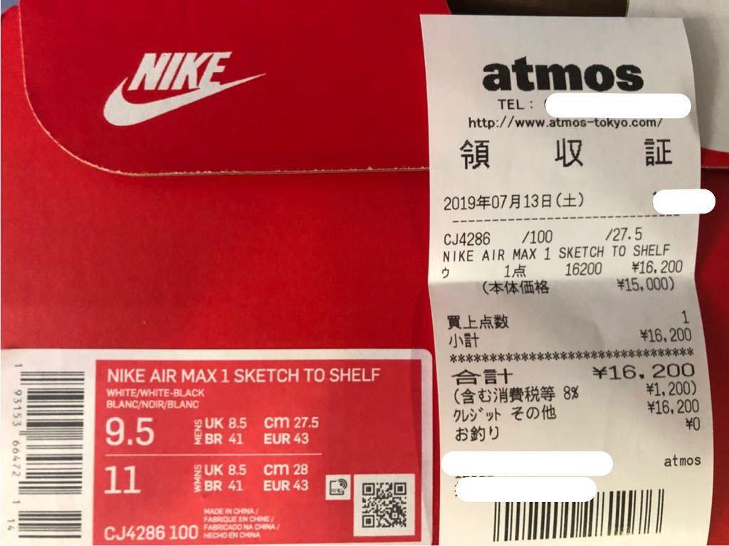 送料無料 NIKE Airmax1 Schematic ナイキ エアマックス 新品未使用 国内黒タグ Atmos購入 即発送可 27.5cm _画像2