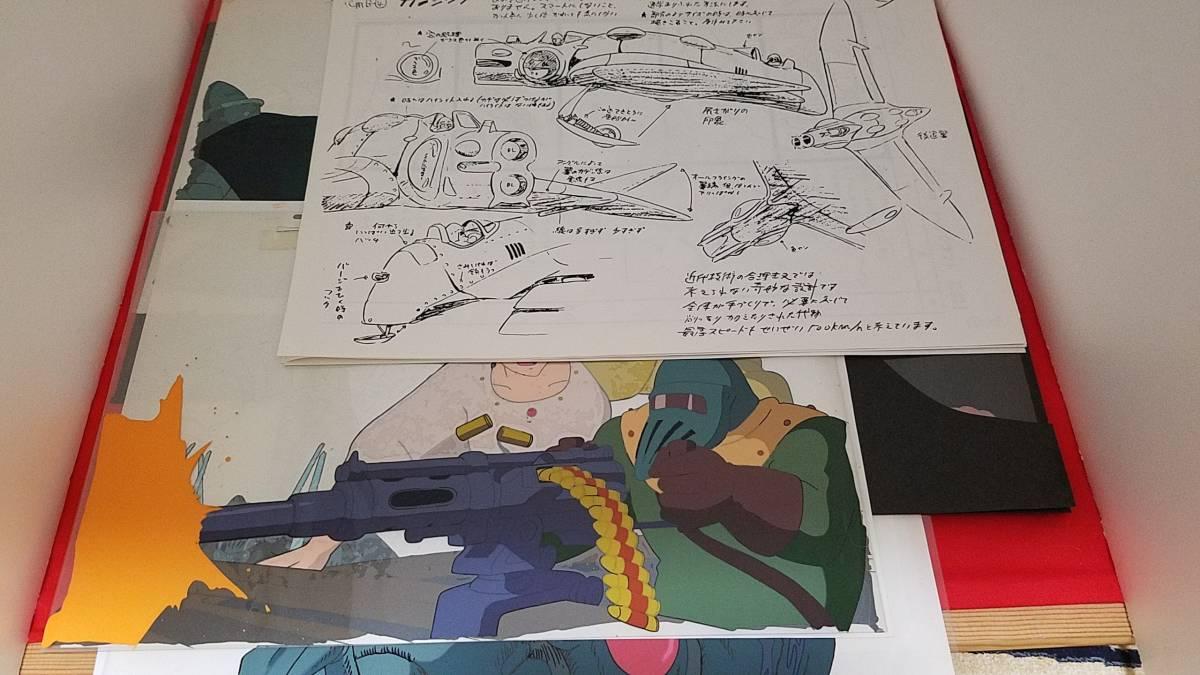 【掘り出し市場Vol.96】昭和レトロ 宮崎駿作品はこれがラスト! 稀少大人気劇場版アニメ 風の谷のナウシカ セル画まとめセット+おまけ付