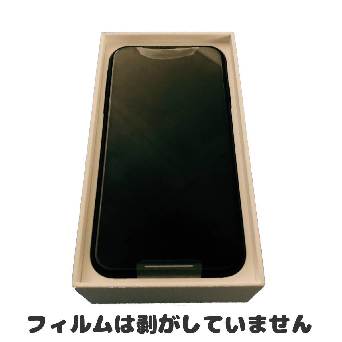 【保証有】iPhone XR 128GB ブラック(BLACK)黒本体 SIMロック解除済 おまけ付 1円~売切 新品未使用 判定○_画像2