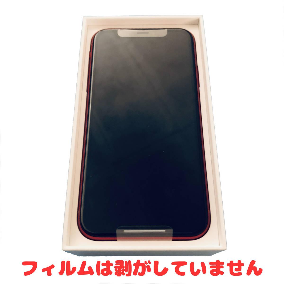 【保証有】iPhone XR 64GB レッド(RED)赤 本体 SIMロック解除済 1円~売切 新品未使用 判定○_画像2