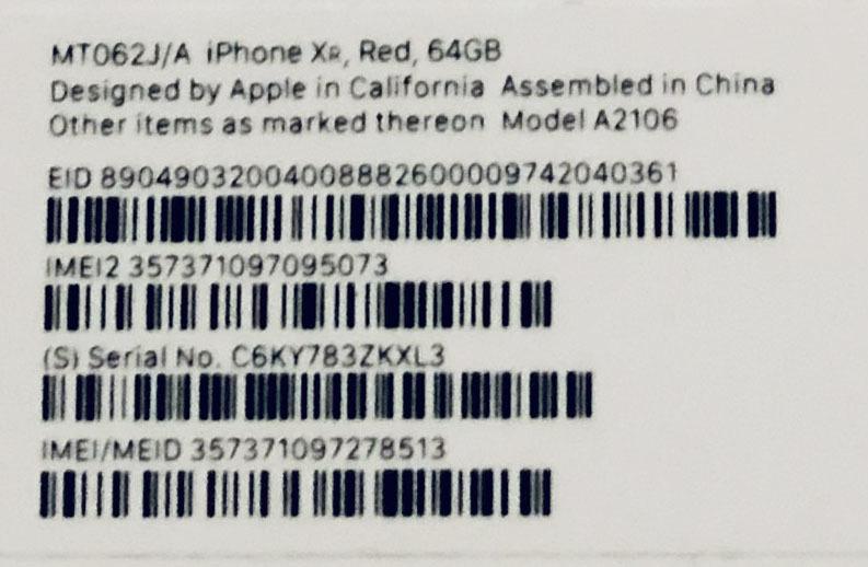 【保証有】iPhone XR 64GB レッド(RED)赤 本体 SIMロック解除済 1円~売切 新品未使用 判定○_画像4