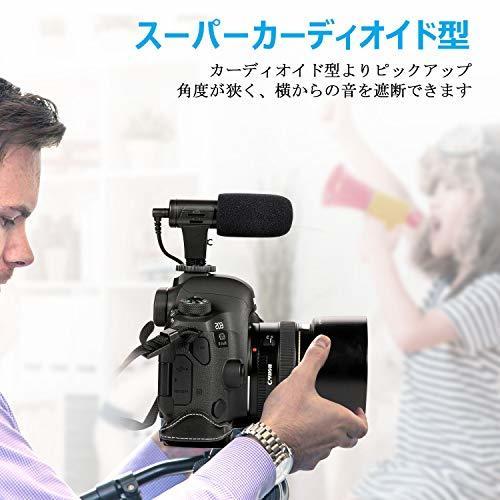 ●激安大売り● 限定1人1点! ANDOTAカメラマイク【一眼カメラ/ビデオカメラ/スマートフォン(3.5mmジャック)/pc対応】 高音質_画像4