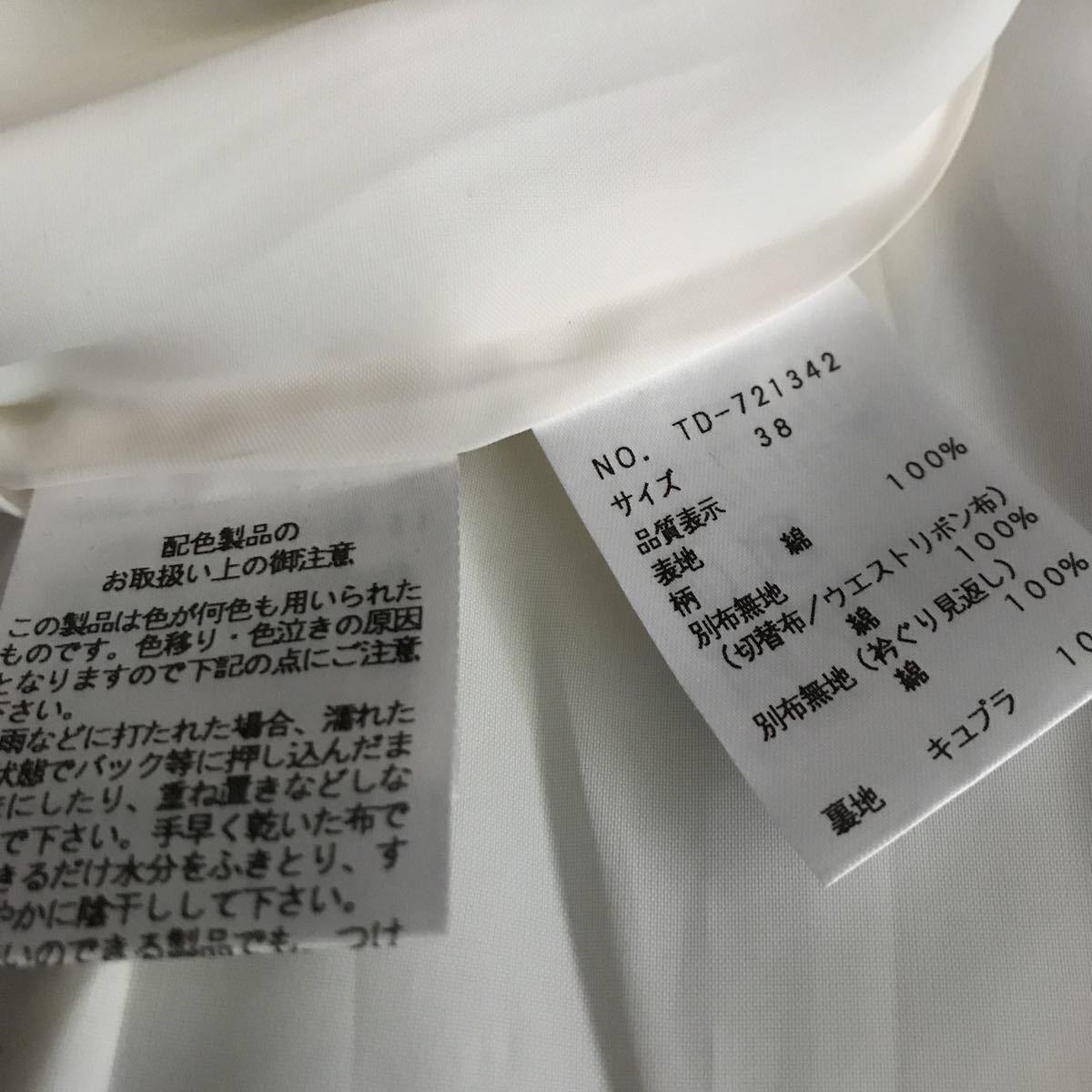 【美品】エムズグレイシー カタログ掲載色違い ストライプ フルーツ柄ワンピース 38 春夏_画像7