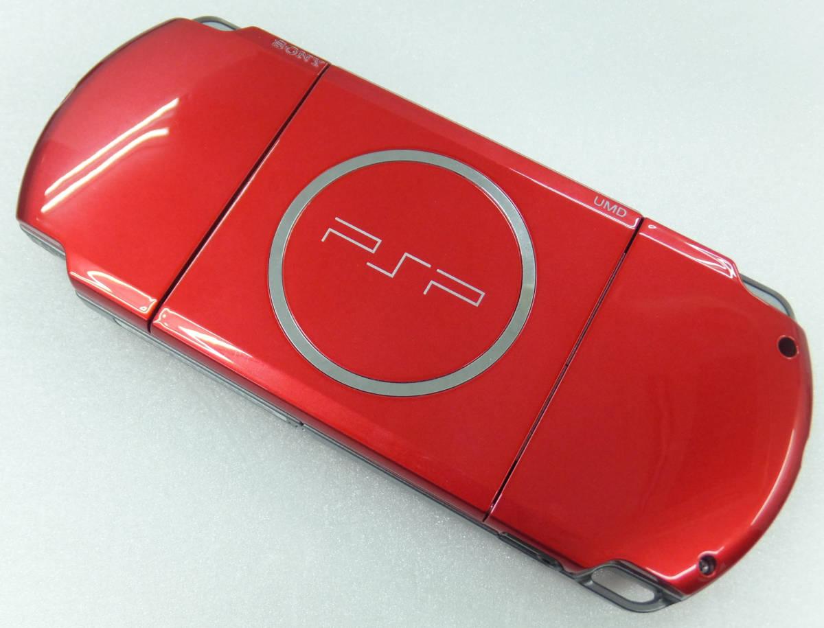 美品! 1円スタート PSP-3000 本体 レッド_画像3