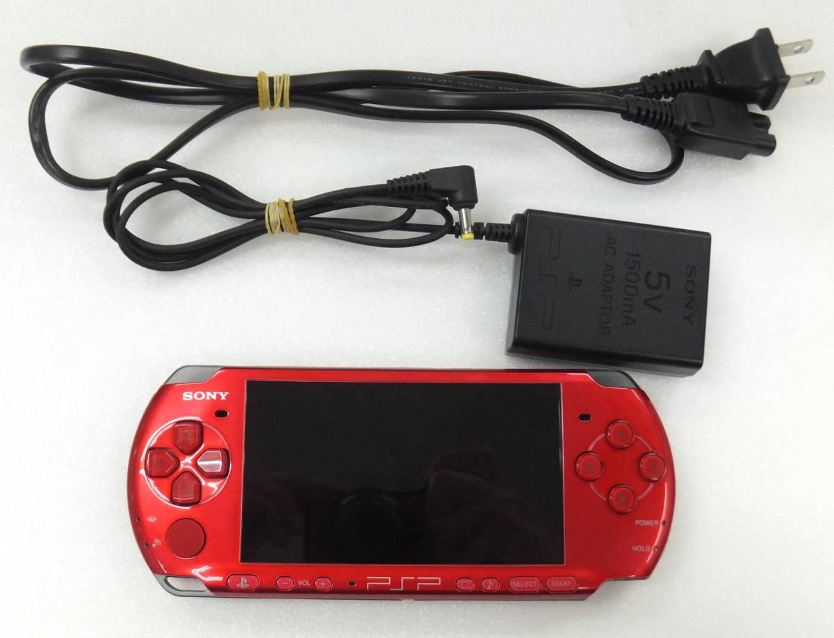 美品! 1円スタート PSP-3000 本体 レッド
