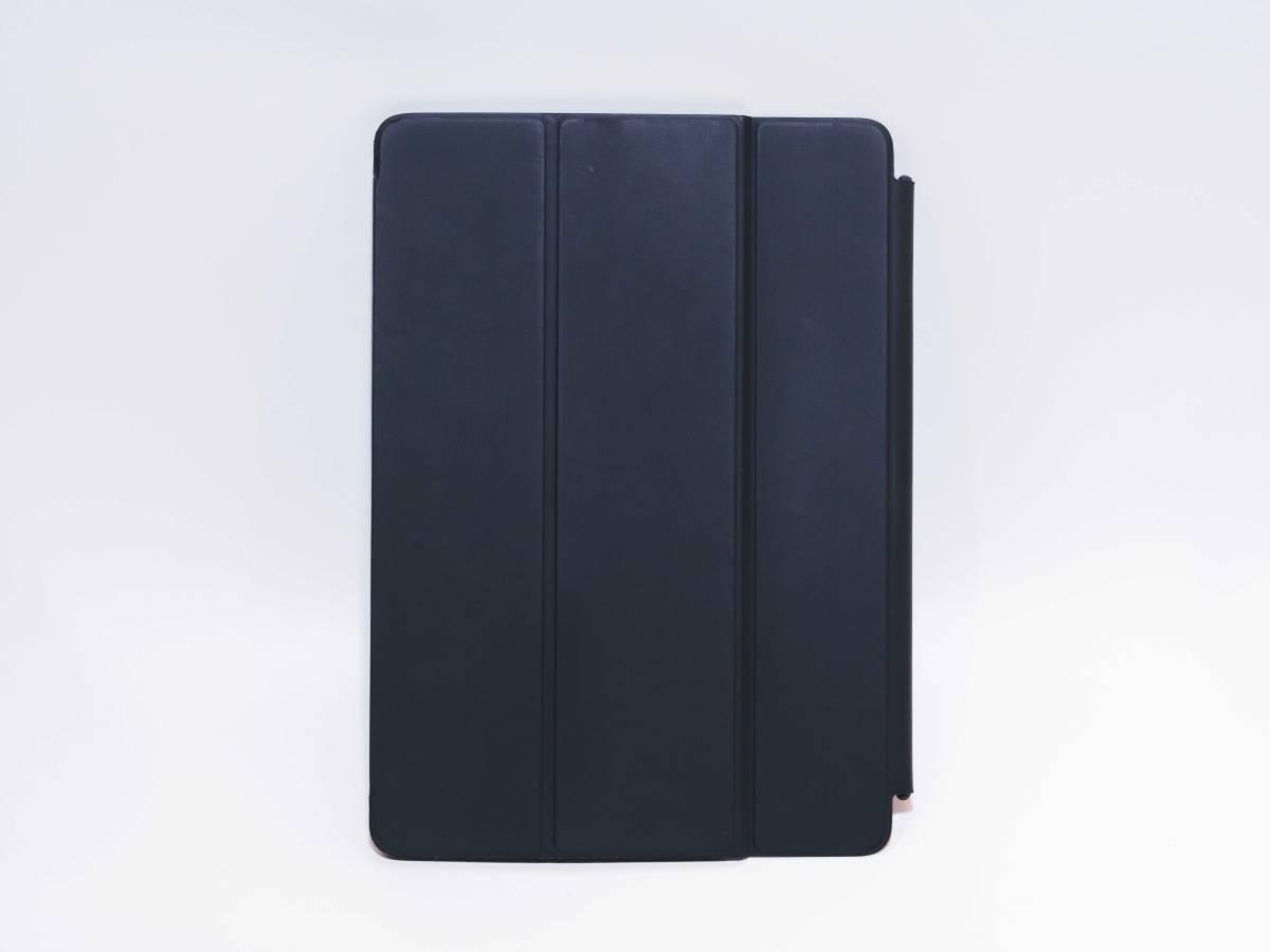 iPad Pro 10.5インチ用 Smart Keyboard スマートキーボード_画像2