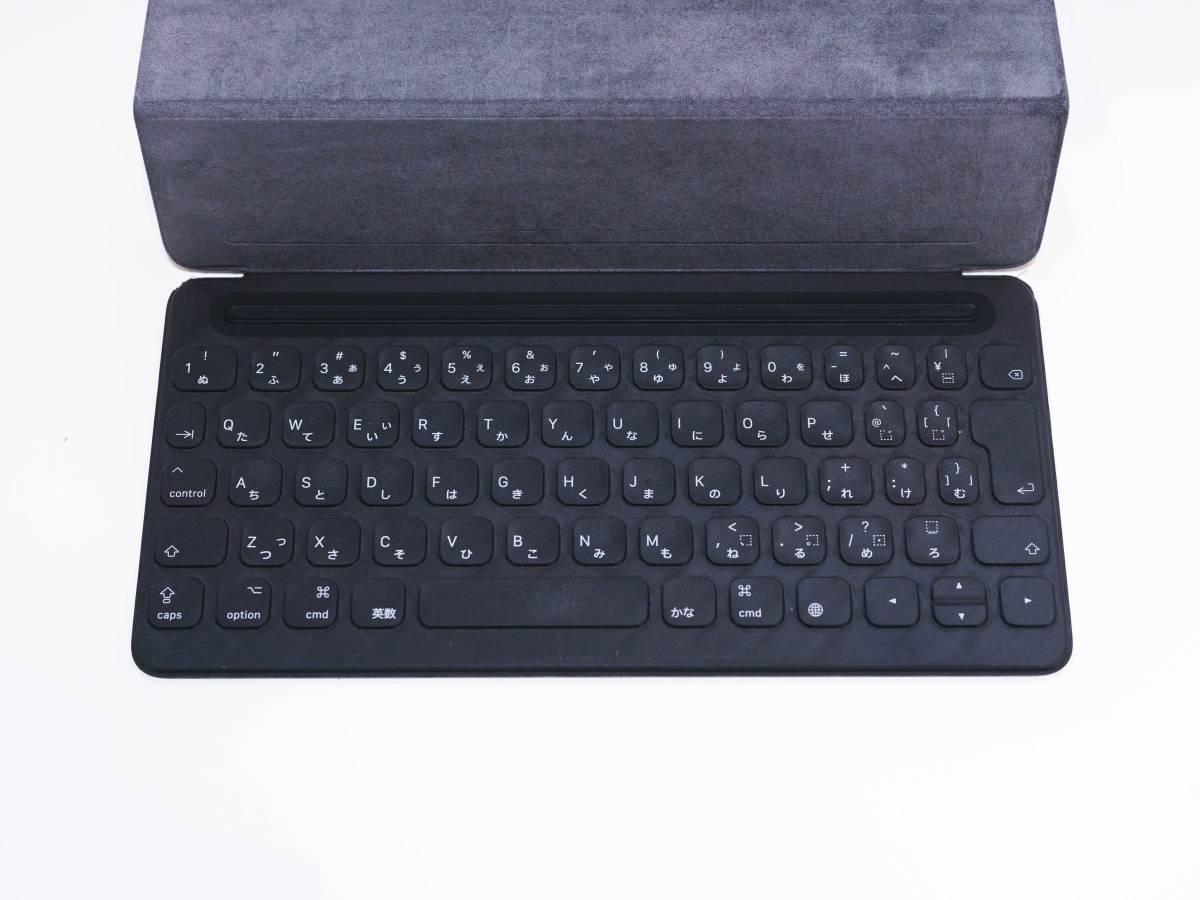 iPad Pro 10.5インチ用 Smart Keyboard スマートキーボード_画像4