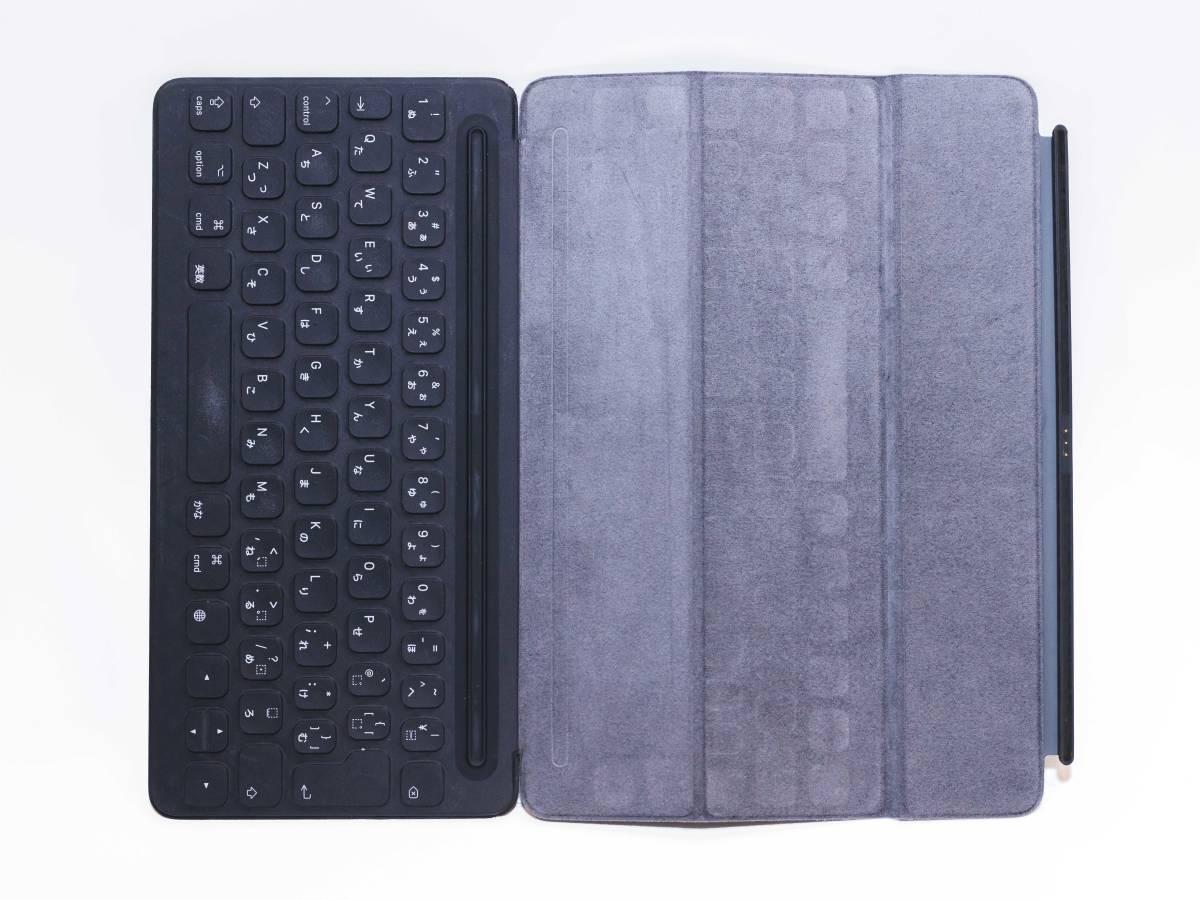 iPad Pro 10.5インチ用 Smart Keyboard スマートキーボード