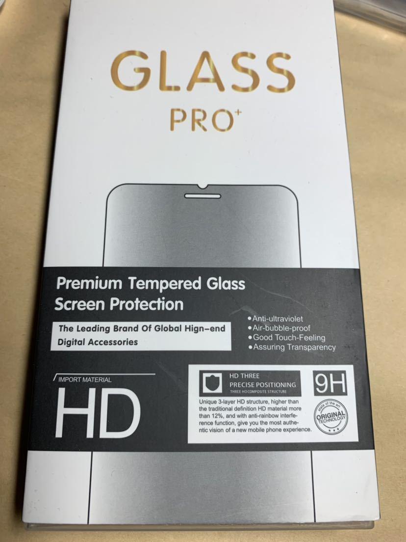 iPhone XR ガラスフィルム 【3枚セット】強化ガラス液晶保護フィルム 超薄型 日本製素材旭硝子製
