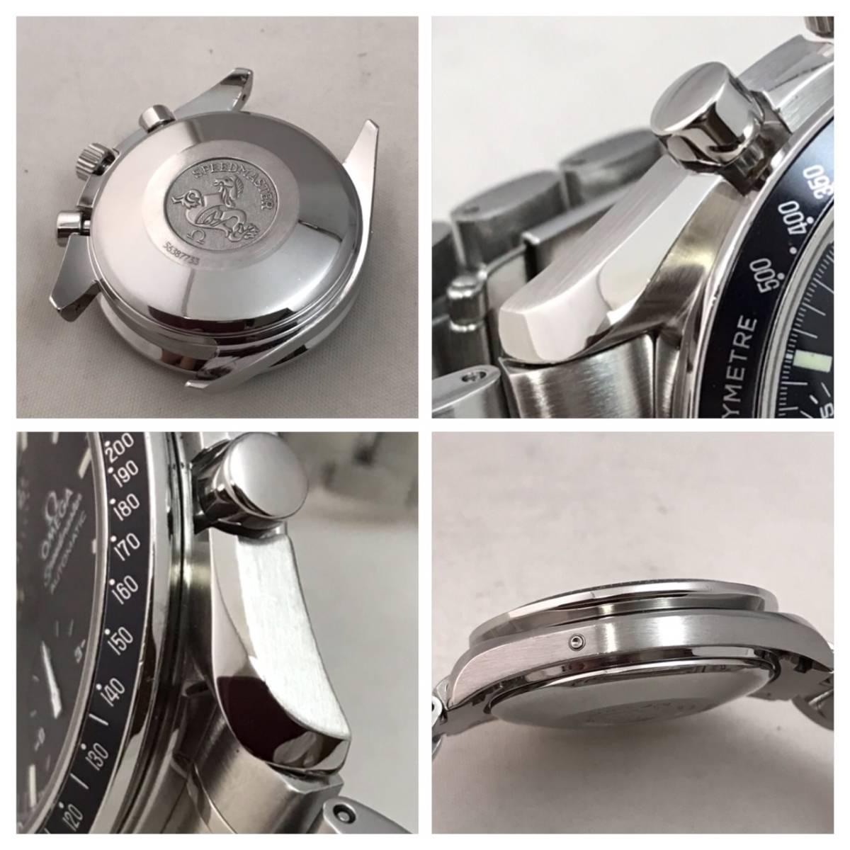 付属品付き☆美品のオメガ・スピードマスター時計・マーク40・コスモス☆3520-50☆_画像8