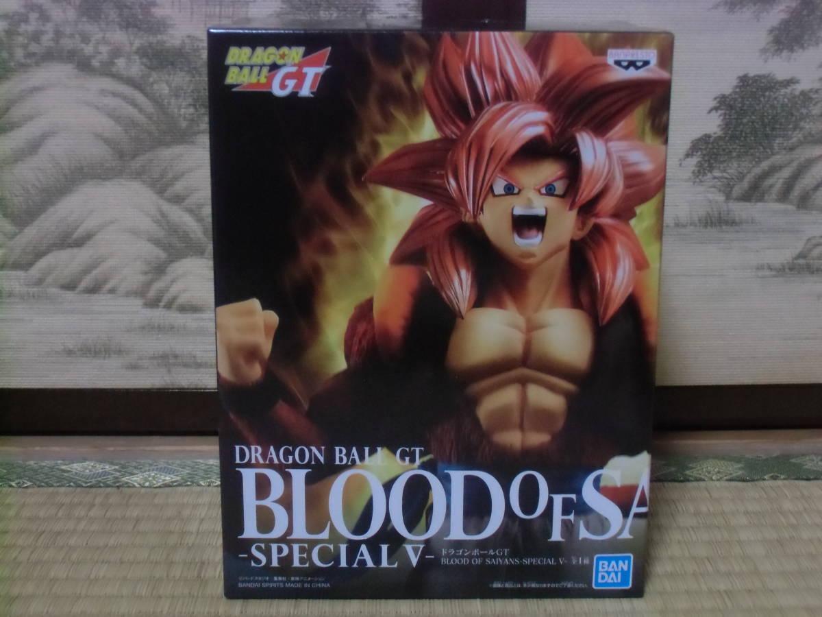 ドラゴンボールGT BLOOD OF SAIYANS SPECIAL Ⅴ★ 超サイヤ人4ゴジータ スペシャル 5 フィギュア