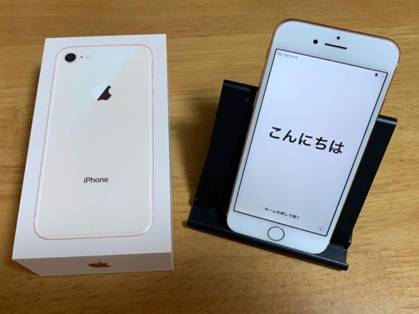 docomo iPhone8 256GB ゴールド