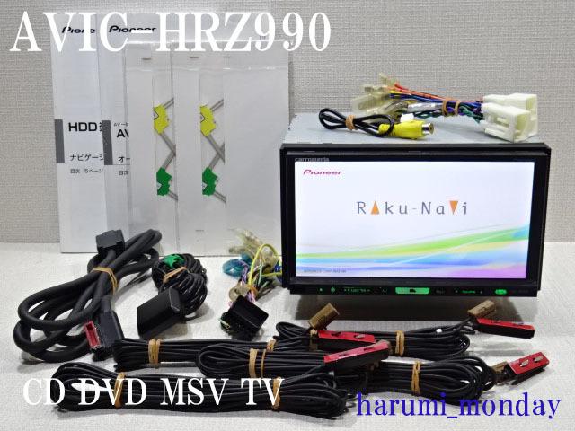 HDD навигации A 2019 AVIC HRZ990 4 4 2018