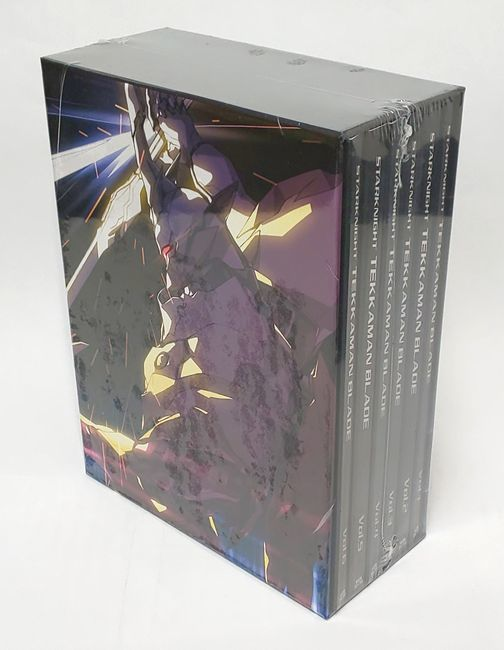 【新品・未開封】宇宙の騎士テッカマンブレードDVD-BOX(初回限定生産版)_画像2