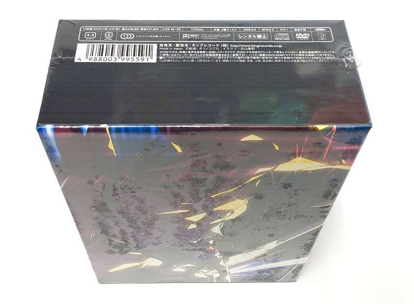 【新品・未開封】宇宙の騎士テッカマンブレードDVD-BOX(初回限定生産版)_画像3