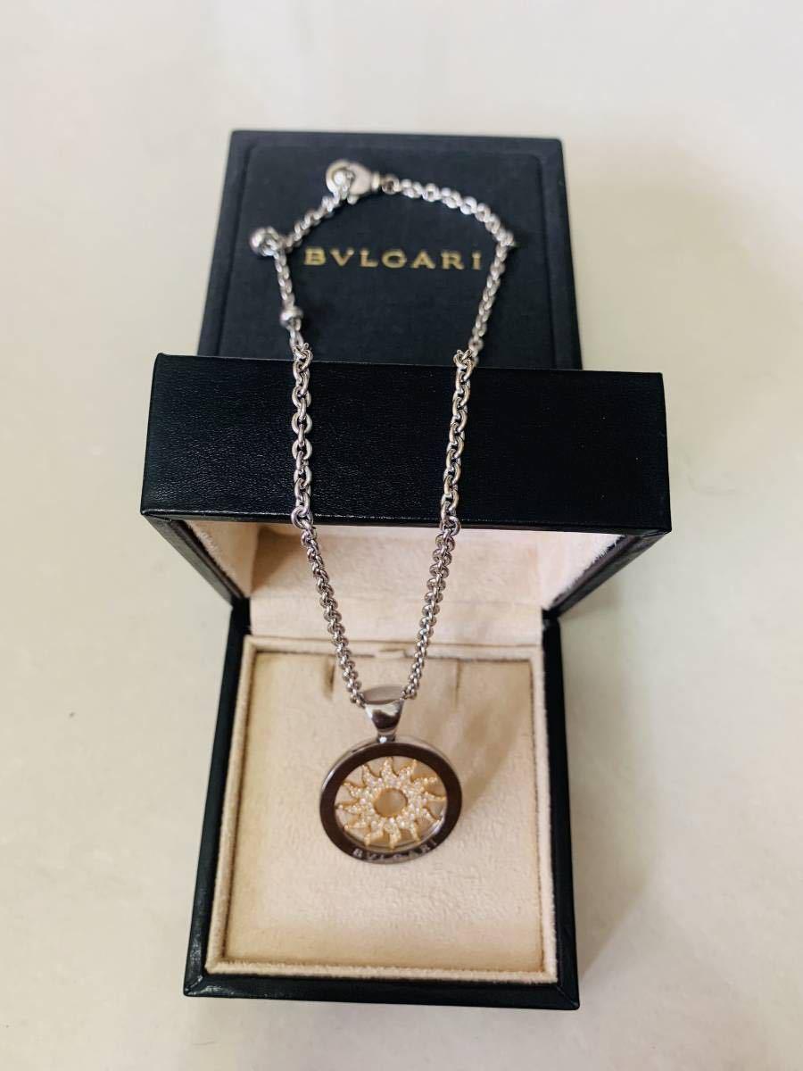 【BVLGARI】トンド サン パヴエ ダイヤモンド ペンダント + 61mm ネックレス ホワイトゴールド_画像2