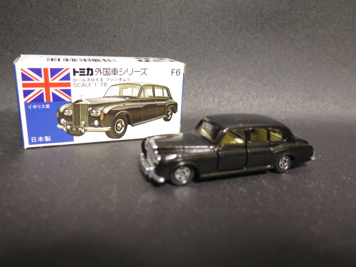 未使用 1976年 青箱トミカ トミカ外国車シリーズ F6 ロールスロイス ファンタムⅥ スケール:1/78 日本製
