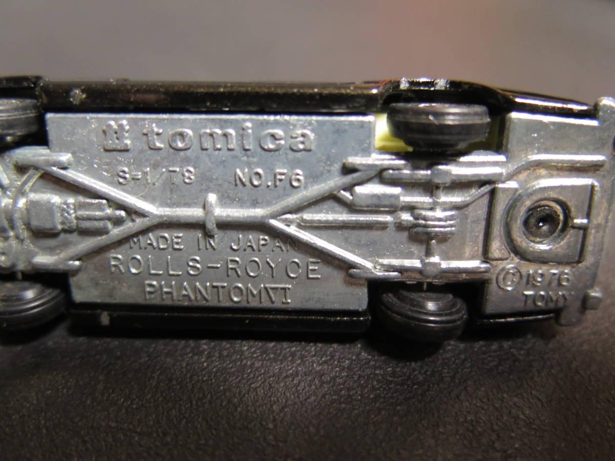 未使用 1976年 青箱トミカ トミカ外国車シリーズ F6 ロールスロイス ファンタムⅥ スケール:1/78 日本製_画像7