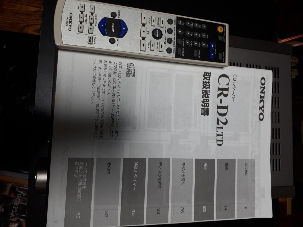 ONKYO オンキョー CR-D2LTD 動作品    ◆送料無料◆ リモコン、取説付き_画像4