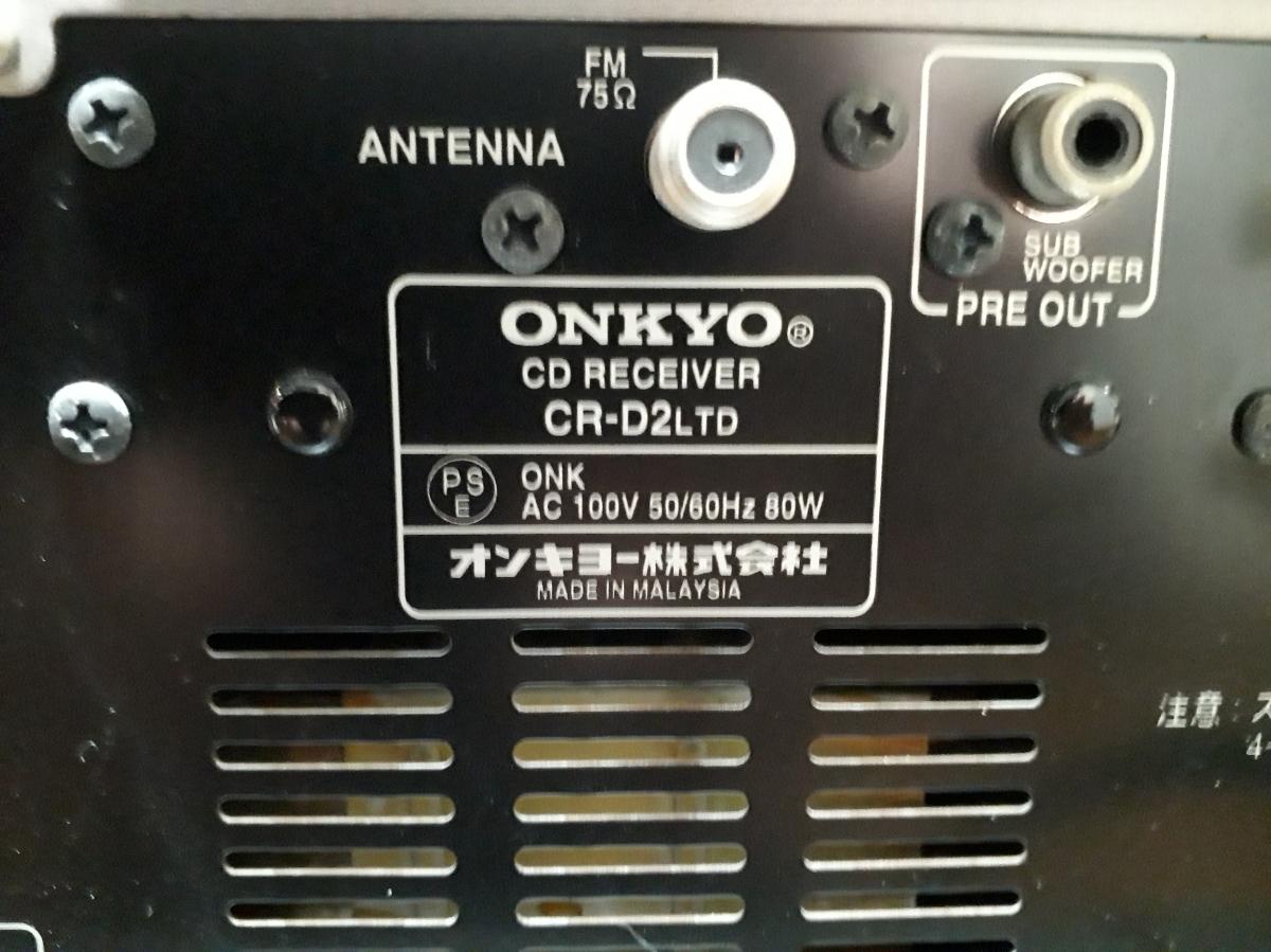 ONKYO オンキョー CR-D2LTD 動作品    ◆送料無料◆ リモコン、取説付き_画像9
