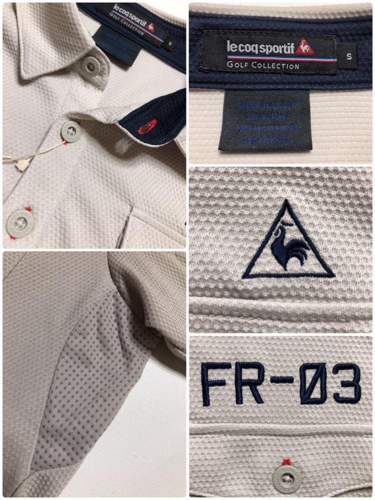 【新品】 le coq sportif GOLF COLLECTION ルコック ゴルフ コレクション ドライポロシャツ トップス サイズS 半袖 QG2973 吸汗速乾 UVケア_画像5