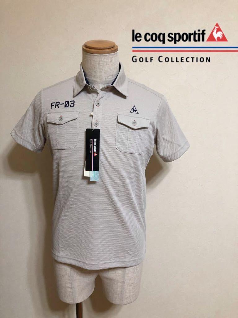 【新品】 le coq sportif GOLF COLLECTION ルコック ゴルフ コレクション ドライポロシャツ トップス サイズS 半袖 QG2973 吸汗速乾 UVケア_画像1