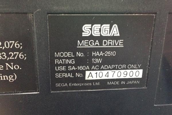 ab70☆SEGA MD/メガドライブ 本体 HAA-2510 MEGADRIVE 動作品/美品_画像3