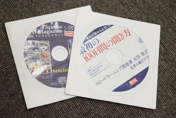 ☆☆スピードラーニング英語 全巻 1~48巻 CD+テキスト /2425SP_画像3