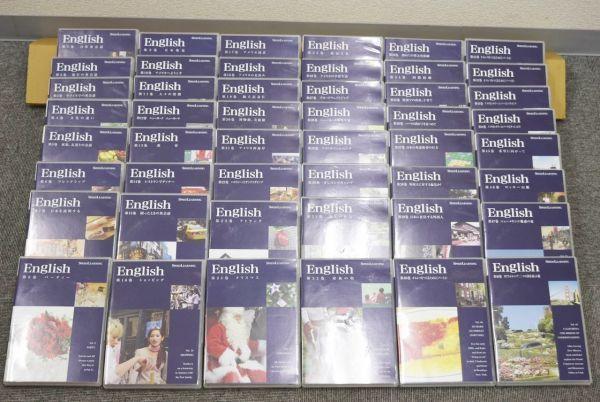 ☆☆スピードラーニング英語 全巻 1~48巻 CD+テキスト /2425SP