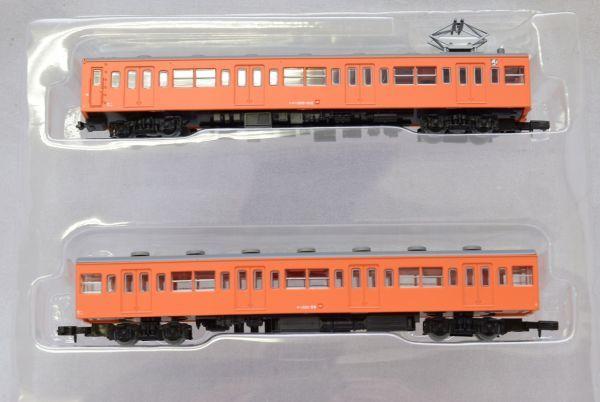 ☆☆鉄道コレクション 国鉄 101系 中央線 4両セット_画像2