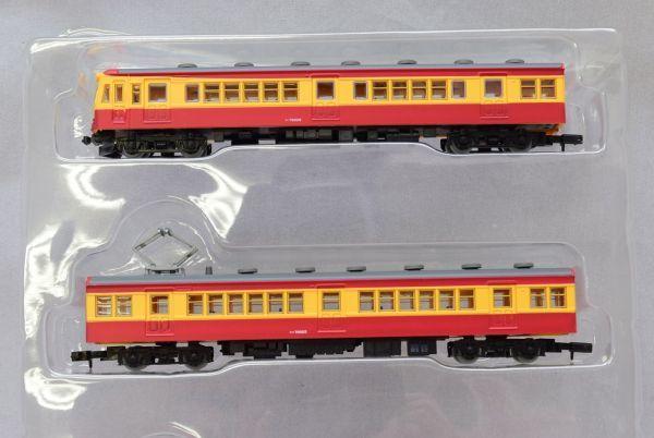 ☆☆鉄道コレクション 国鉄 70系 上越線 4両セット_画像2