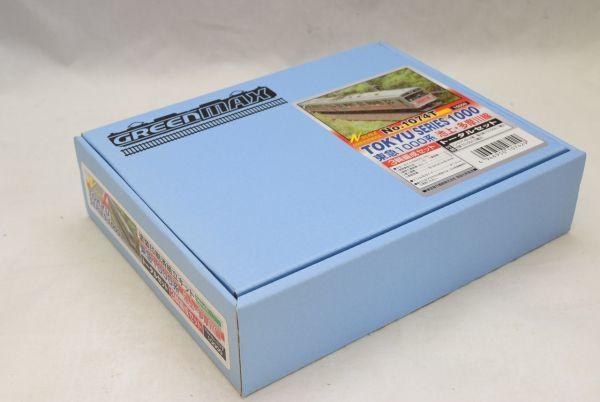 ☆☆GREENMAX グリーンマックス 1074T 塗装印刷済組立キット  東急1000系 池上・多摩川線 3輌編成セット