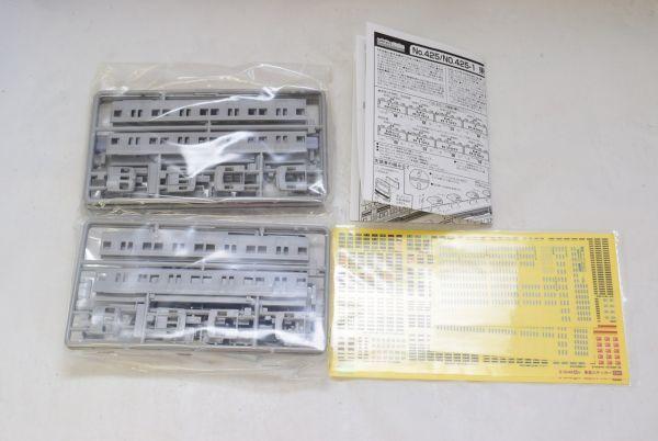 ☆☆GREENMAX グリーンマックス 425 425-1 未塗装ボディキット 東急8090(8590)系 5輌編成 + 中間3輌セット_画像5
