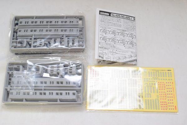 ☆☆GREENMAX グリーンマックス 425 425-1 未塗装ボディキット 東急8090(8590)系 5輌編成 + 中間3輌セット_画像3