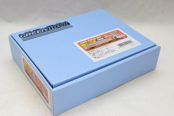 ☆☆GREENMAX グリーンマックス 1015T 塗装印刷済組立キット  国鉄キハ23形 首都圏色 2輌編成セット