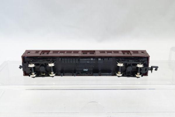 ☆☆TOMYTEC 鉄道コレクション 第4弾  ◆ クモハ12 クモニ13 2両_画像6