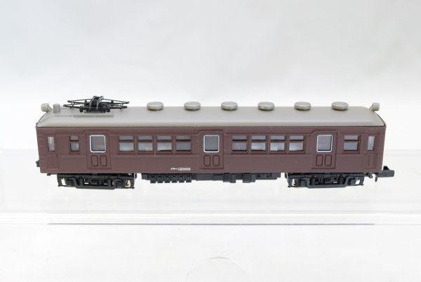 ☆☆TOMYTEC 鉄道コレクション 第4弾  ◆ クモハ12 クモニ13 2両_画像2