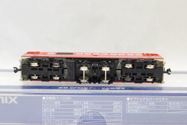 ☆☆TOMIX トミックス 2204  ◆ 国鉄 DF50形  ディーゼル機関車_画像3