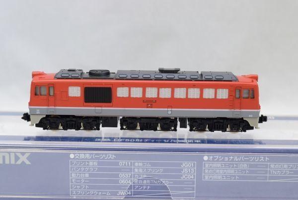 ☆☆TOMIX トミックス 2204  ◆ 国鉄 DF50形  ディーゼル機関車_画像2