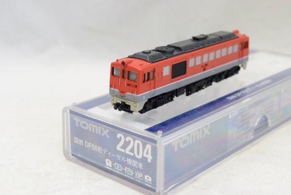 ☆☆TOMIX トミックス 2204  ◆ 国鉄 DF50形  ディーゼル機関車
