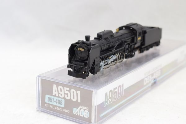 ☆☆MICRO ACE マイクロエース A9501  ◆ D51-498 蒸気機関車